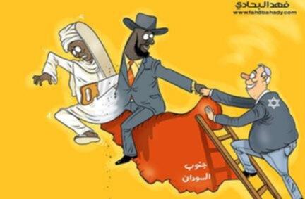 Il vecchio sogno sionista lambisce il Sudan