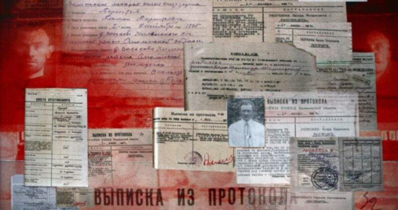 ruolo dei servizi segreti russi